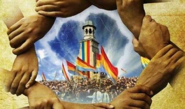 Cât de informați sunt românii despre Centenar?