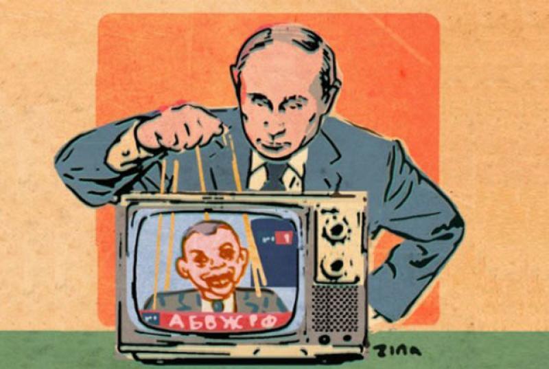 Cum denigrează Rusia imaginea Europei