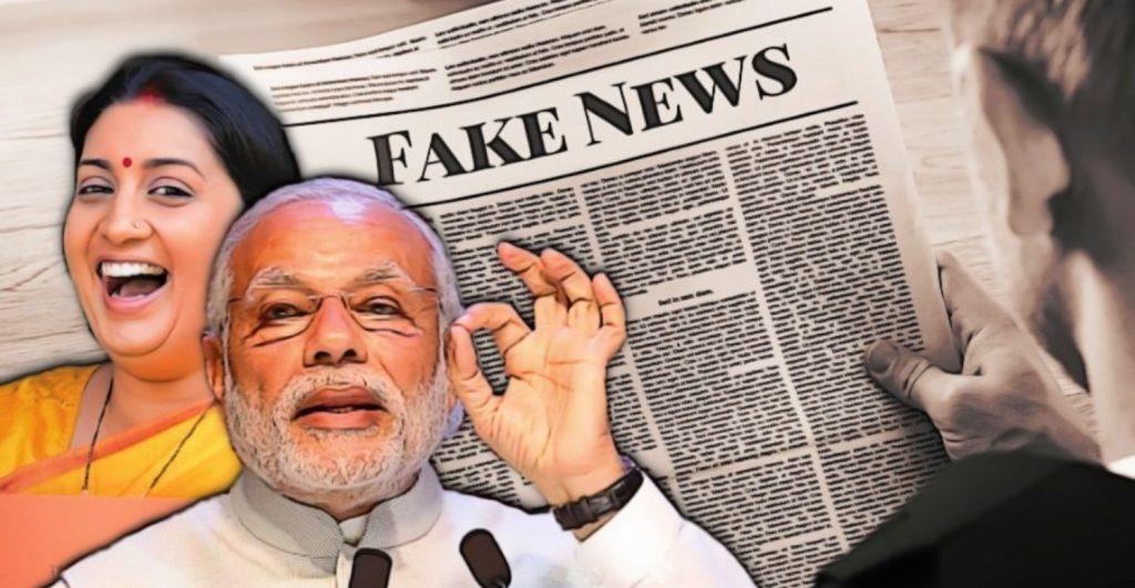 Știrile false continuă să agite spiritele în lume: după Malaezia, a urmat cazul Indiei
