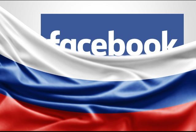 Manipularea rusească menită să zguduie politica americană. Mii de postări electorale descoperite