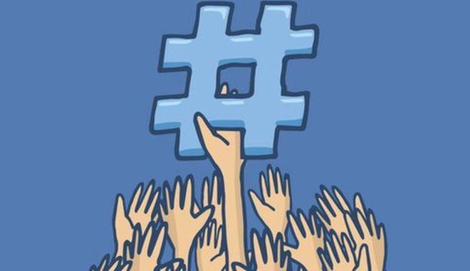 O scurtă istorie a hashtagului: de la etichetarea conținutului, la activism online