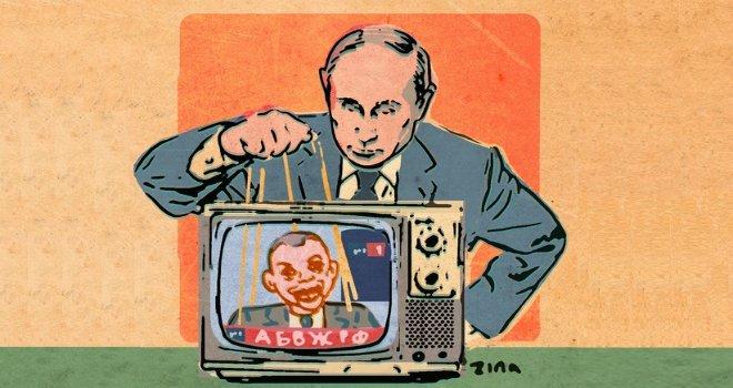 Cât de pregătiți suntem pentru a face față dezinformării promovate de Rusia?
