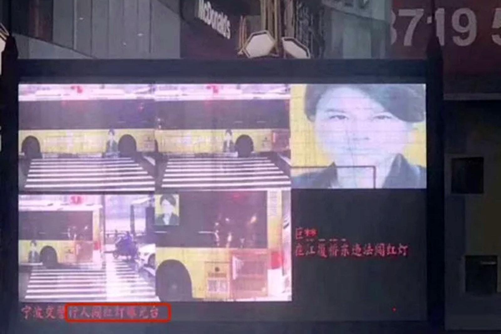 Sistemul Chinei de recunoaștere facială a produs prima eroare