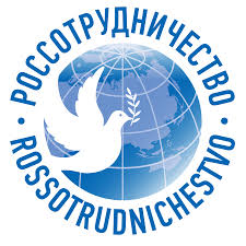 Centrul Rus de Știință și Cultură, un instrument de soft power al Rusiei în România EXCLUSIV