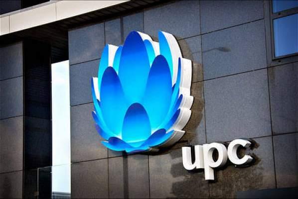 Scandal în UPC. Un director, concediat pentru că ar fi divulgat informații condifențiale către SUA