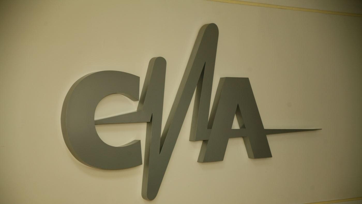 Decizia CNA privind postul Realitatea ridică o dilemă: obiectivitatea
