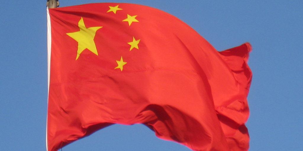 China avertizează comunitatea internațională să nu  intervină în arestarea unui jurnalist Bloomberg