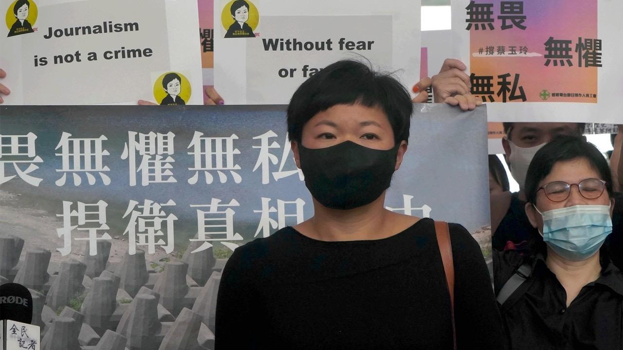 O investigație i-a adus unei jurnaliste din Hong Kong o condamnare și un premiu